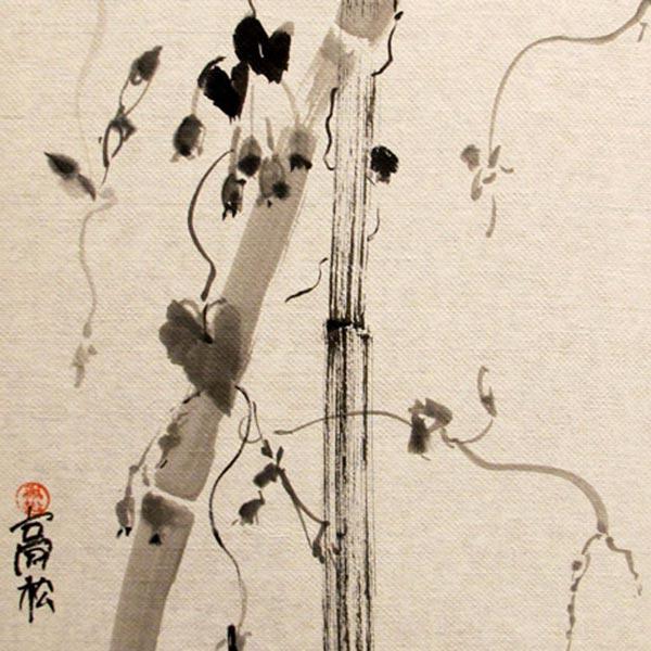 Pittura Sumi - Studio Arti Floreali