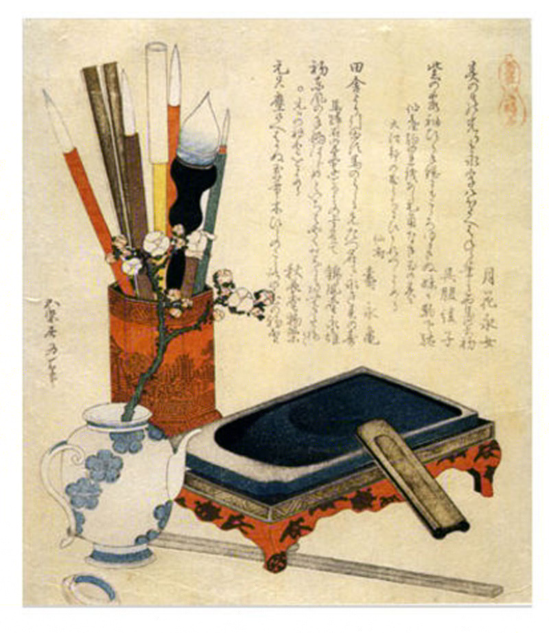 Pittura Sumi - Workshop